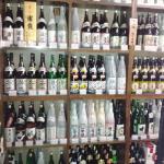 Where to buy sake? Find sake stores