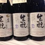What is Kimoto / Yamahai?