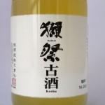 What is Aged Sake?