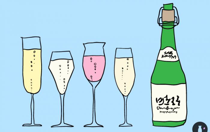 1-Sparkling-Sake-illustration