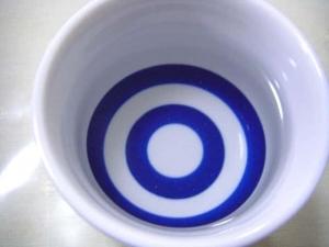 Kikichoko Janome Tasting Sake Cup