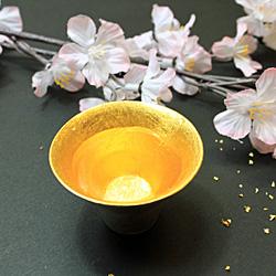 Nousaku Tin Sakazuki Kiki 1 Gold