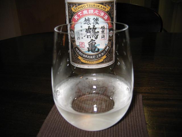 Tsuru-kame
