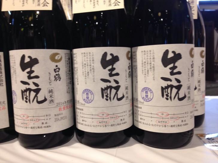 Kimoto Type