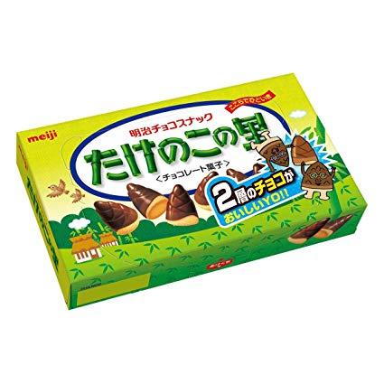 Takenoko no sato