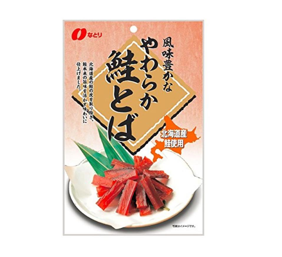 Natori Rich tasting soft saketoba