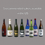 5_reccomended_saakes_available_in_the_US_2