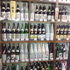 WHERE TO BUY SAKE? FIND SAKE STORES